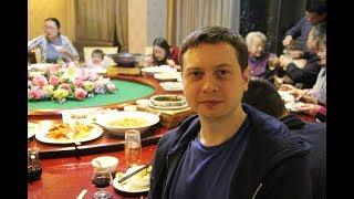 Chinese New Year's Eve Dinner 年夜饭