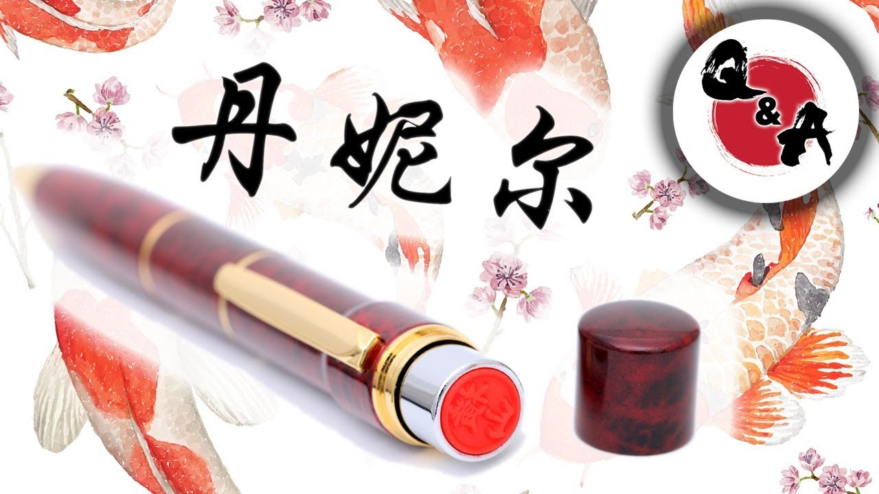 LIFE IN JAPAN || How to Buy a JAPANESE HANKO Stamp?