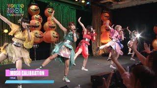 TOKYO IDOL LIVE vol.11 『HAPPY LUCKY Halloween』 〜It says everyone...