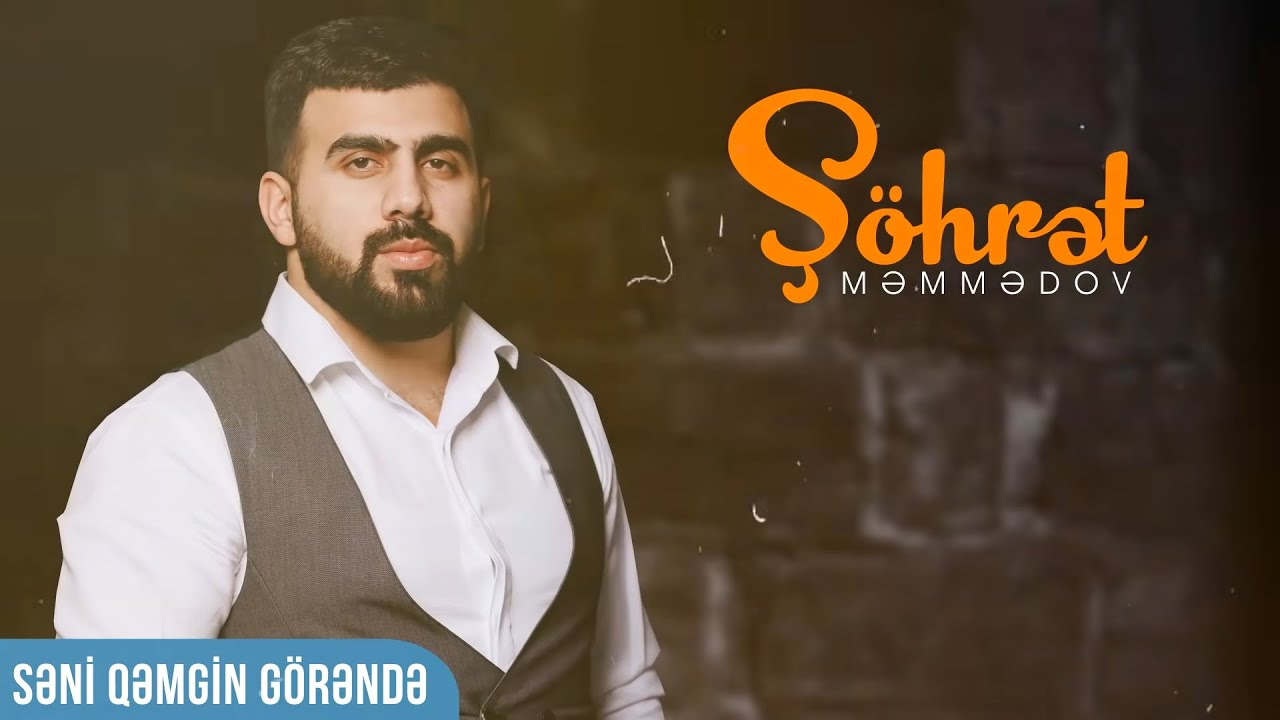 Sohret Memmedov Mashup 1 Official Audio Youtube