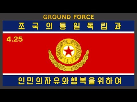 Flags of North Korean Armed forces