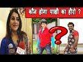 Nirahua या  Khesari किसके साथ Pakhi Hegde करेंगी फिल्मो में काम ? | Bindaas Bhojpuriya
