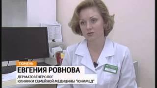 видео Витамины для укрепления ногтей