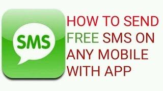 உங்க mobile ல இருந்து Free Sms sent பன்னனுமா?   Smart tamil screenshot 3