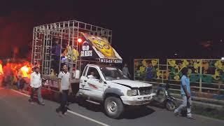 DJ SR BEATS BHOPAL