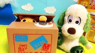 わんわん あれ?置いてたお金がなくなった!かわいい犯人の手が箱の中から出てくるよ!おもちゃアニメ thumbnail