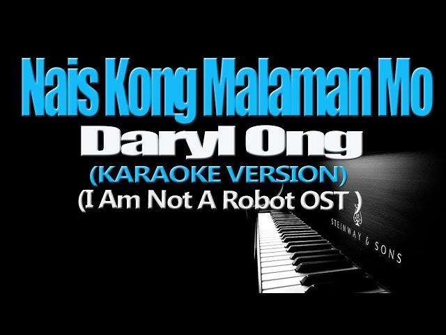 NAIS KONG MALAMAN MO - Daryl Ong (KARAOKE VERSION) (I Am Not A Robot OST)