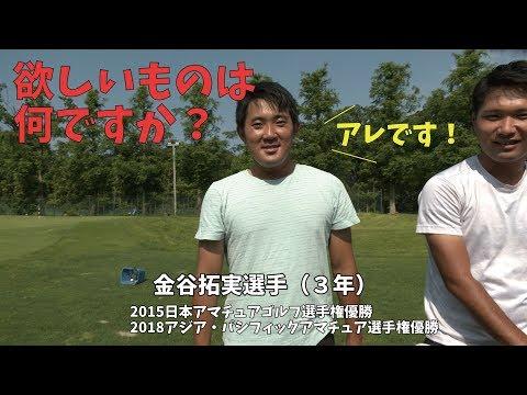 アプローチが「ほぼ」日本一上手い人選手権開催!【夏休み特別企画】