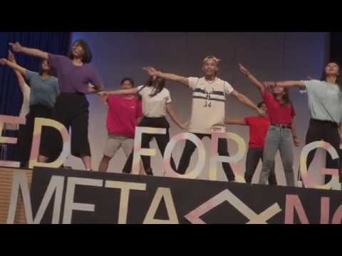 EYC 2018 AFTERMATH  METANOIA  AFTERMATH TEASER