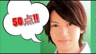 2013年最後のラジオで大倉忠義さんが自分のラジオ放送を振り返って点数をつけていました。まだまだ伸びしろがあるってことでいいですね!...