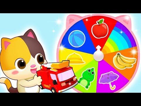 Los Colores en La Rueda Mágica   Canciones Infantiles   Canción de Colores   BabyBus Español