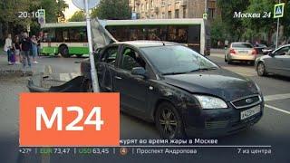 Смотреть видео На Старом Петровско-Разумовском проезде произошло ДТП - Москва 24 онлайн
