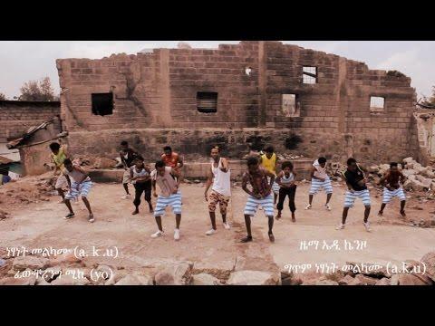 Netsanet Melkamu - Eski Chalew - New Ethiopian Music by Ethio One Love