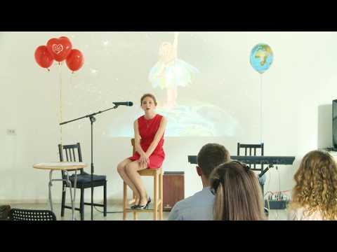 Алена Денисова (Даяна Галерас) Послание