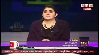 بالفيديو.. أول تصريح لمارجريت عازر بعد فيديو 'الرشوة الانتخابية'