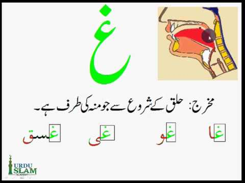 Learn arabic lesson