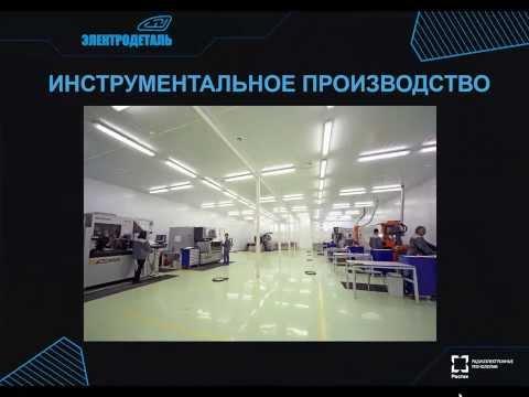 ОАО Карачевский завод Электродеталь
