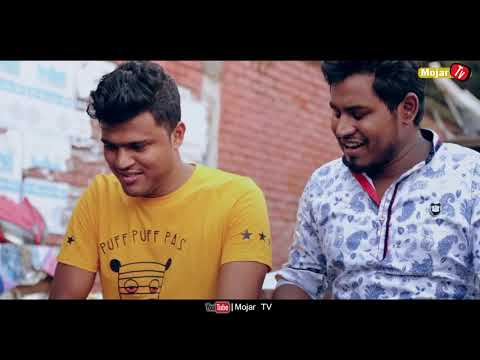 Bangla New Funny Video  E0 A5 A4  E0 A6 8F  E0 A6 95 E0 A7 87 E0 A6 AE E0 A6 A8  E0 A6 97 E0 A6 B0 E