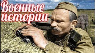 О побежавшей дивизии СС на Ленинградском направлении в 1941г. Воспоминания Ключевских Романа .С