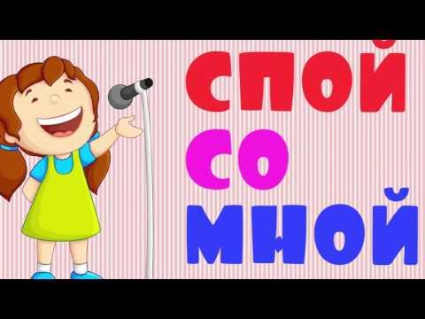 Считалочка для детей! Цифры от 1 до 10 на русском! Учим цифры в песне весело