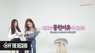 [Channel_9 Season 2] 프로미스나인 (fromis_9) 고민을 이렇게 프나? Part.1