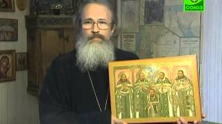 Уроки православия. Святые узники Бутырки. Урок 1. 28 октября 2013