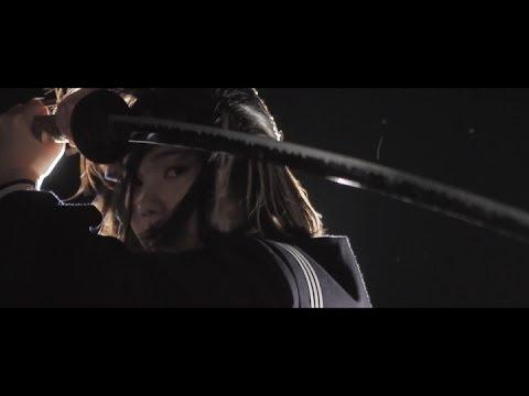 ヒトリエ『アンチテーゼ・ジャンクガール』MV / HITORIE - Antithesis JunkGirl