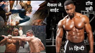 Top Michael J White movie in Hindi | List | Movies