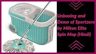 Sportzero by Milton Elite Spin Mop Unboxing , Review and Demo | Easy Floor Cleaning Review in Hindi