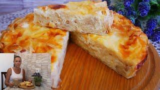 Пирог ЧУДО из ЛАВАША из разных сортов сыра и творога Быстрый пирог из лаваша на скорую руку