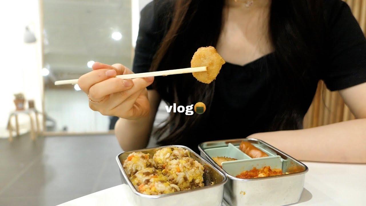 vlog | 복숭아청🍑 순두부열라면, 라이스페이퍼구이, 작업실 가기 전 점심도시락 준비 (야채주먹밥, 베이컨말이, 양송이덮밥, 무생채)