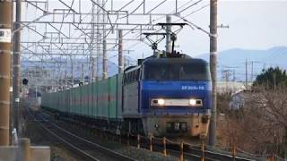 JR貨物 東海道本線からEF200形が消えるころ貨物専用列車牽引した3本 2017/03