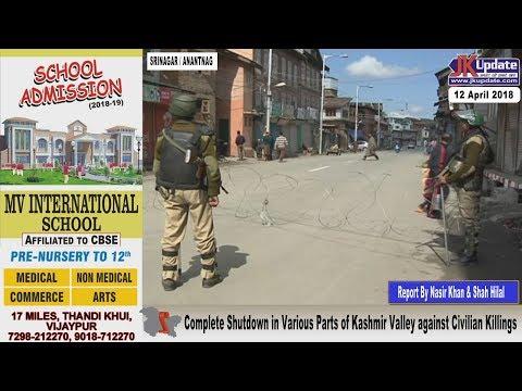 Jammu Kashmir News Round Up 12  April  2018