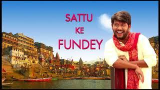 Beta bhojpuri superhit movie pawan Rajput show reel