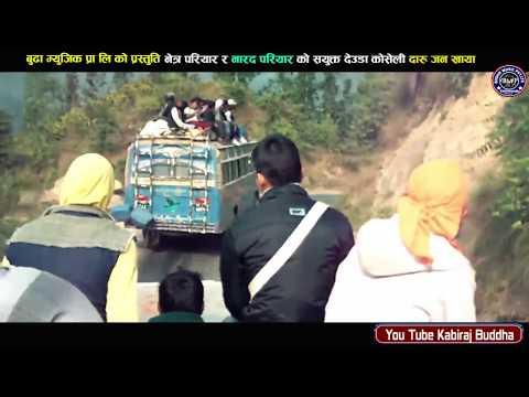New Nepali Deuda Geet/Song 2074/2018/ By Netra Pariyar-Niruta Khatri   New  Nepali Song  Full HD vi