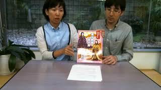 タイトル:人物で探る! 日本の古典文学 清少納言と紫式部 枕草子 源氏...
