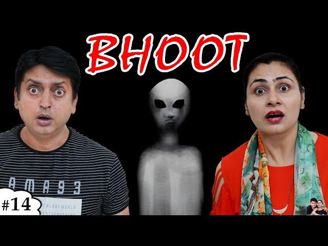 GHAR MEIN BHOOT Horror Movie | Family Comedy | Ruchi and Piyush - Ruchi and Piyush