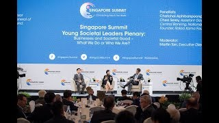 Singapore Summit Young Societal Leaders Plenary