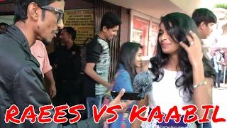 RAEES VS KAABIL PUBLIC REVIEW | SHAHRUKH KHAN VS HRITHIK ROSHAN | India Review Z