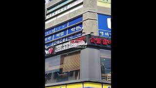 [경기도cctv] 구리시 체육관로 수택동 학원 스카이차…