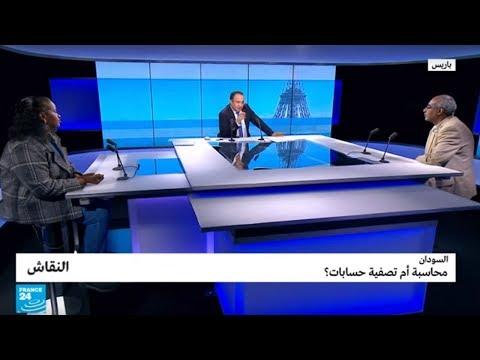 السودان.. محاسبة أم تصفية حسابات؟  - نشر قبل 2 ساعة