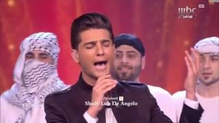 محمد عساف يشعلل مسرح عرب ايدول ويغني للوطن فلسطين Arab idol 2017