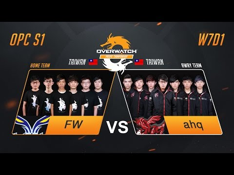 FW vs ahq | W7D1 Match 1 | OPC S1