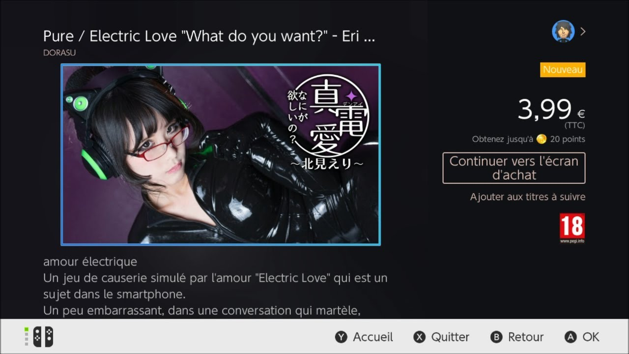 Pure Electric Love Eri Kitami Trailer Nintendo Switch Shin Den Ai