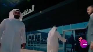 عبدالكريم عبدالقادر انا رديت 2019 انتاج الخطوط الجويه الكويتيه