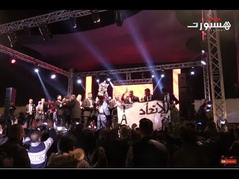 Photo of كواليس احتفالات الطاس بقلب الحي المحمدي بحضور وزير الرياضة – الرياضة