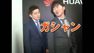 お笑い芸人のスピードワゴンが『HUAWEI P10』・『HUAWEIP10 Plus』発売...