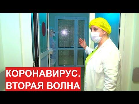 Что происходит в больницах в условиях коронавируса. Беларусь / Масочный режим