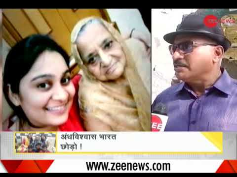 DNA analyses of 11 deaths in a family in Delhi's Burari