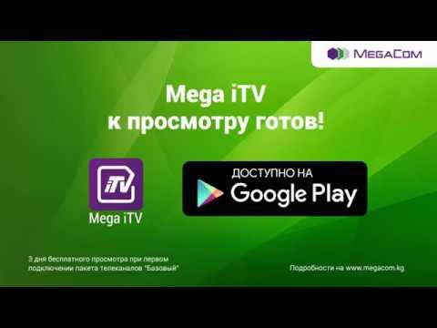 Get Mega iTV (com megaitv stalkertv apk) | AAPKS
